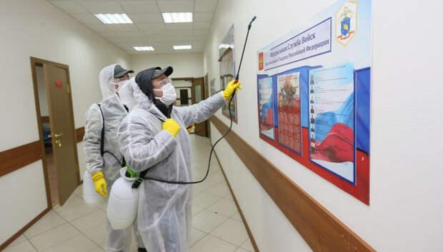 Росгвардия начала проводить дезинфекцию в подразделениях Подмосковья