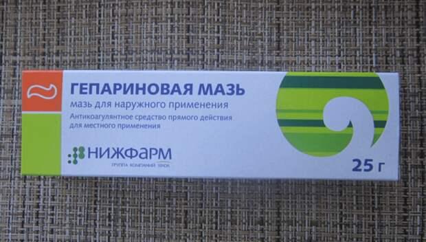Сосудистые препараты для улучшения кровообращения в ногах