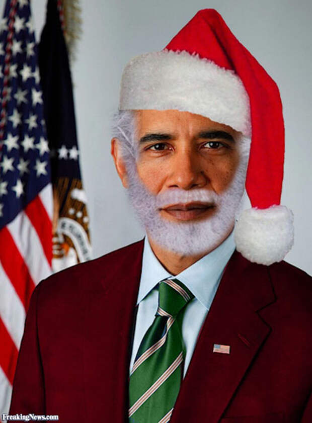 С новым счастьем, Барак Обама, и гудбай!