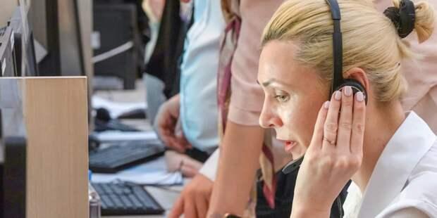 За пять лет своего существования ЕДЦ Москвы принял более 26 млн обращений