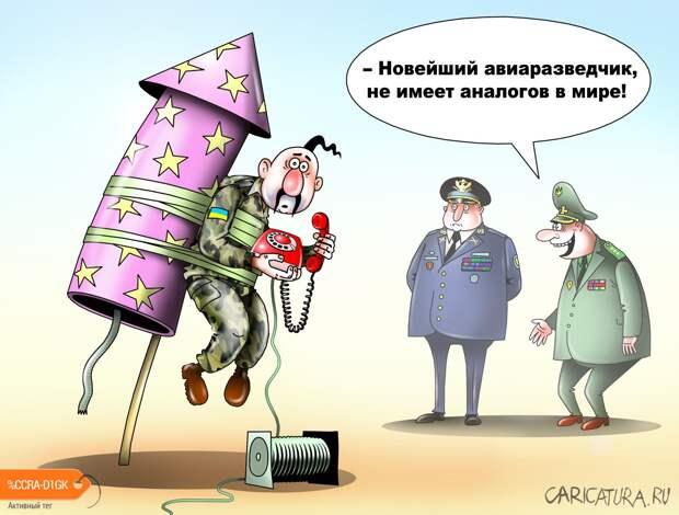 «Укрбракпром»: Зеленский подарил шейху неисправный автомат украинского производства