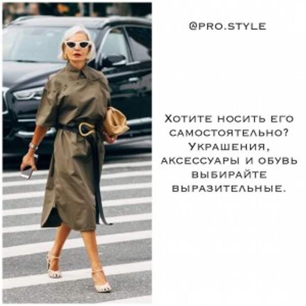 pro.style-20210520_180640-188048794_170083328276666_3298413244774841889_n.