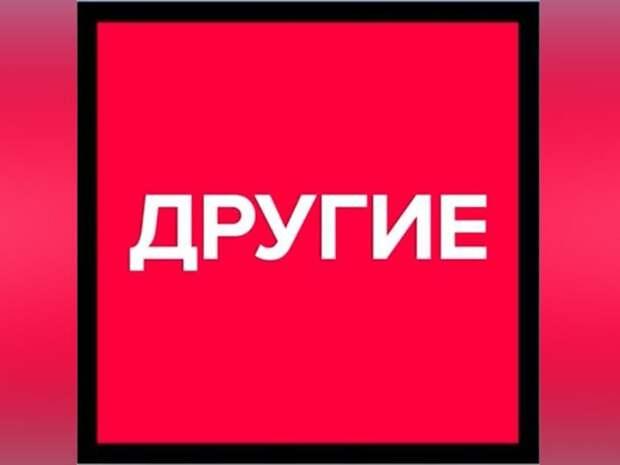 """На Москве 24 выйдет программа """"Другие"""" о странных людях"""