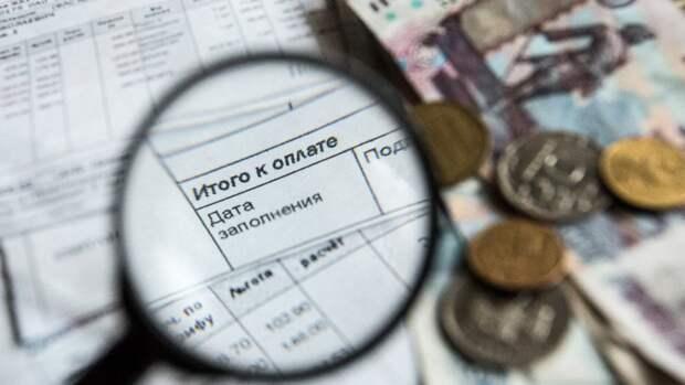 Россияне скопили больше долгов перед ЖКХ, чем в начале пандемии
