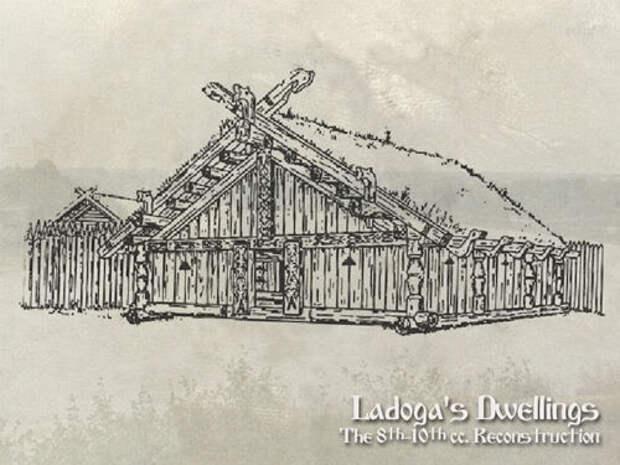Ладога - первая столица Руси