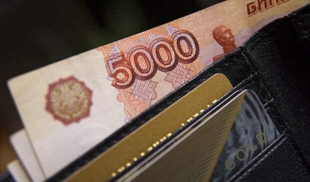 ВГосдуме прокомментировали идею овыплате пособия запрохождение диспансеризации