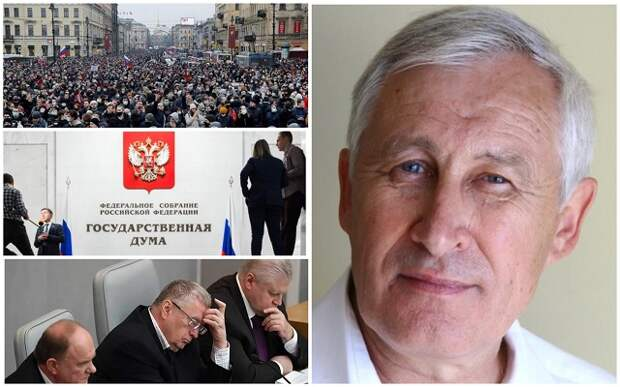 Геннадий Подлесный: Ядро системной оппозиции в России сдулось