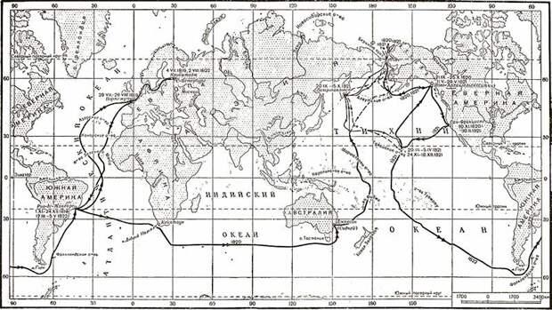Экспедиция шлюпов «Открытие» и «Благонамеренный». В 2-х частях