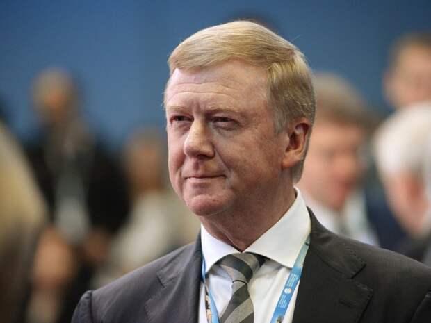 Анатолий Чубайс предложил способ избавления Санкт-Петербурга от сосулек