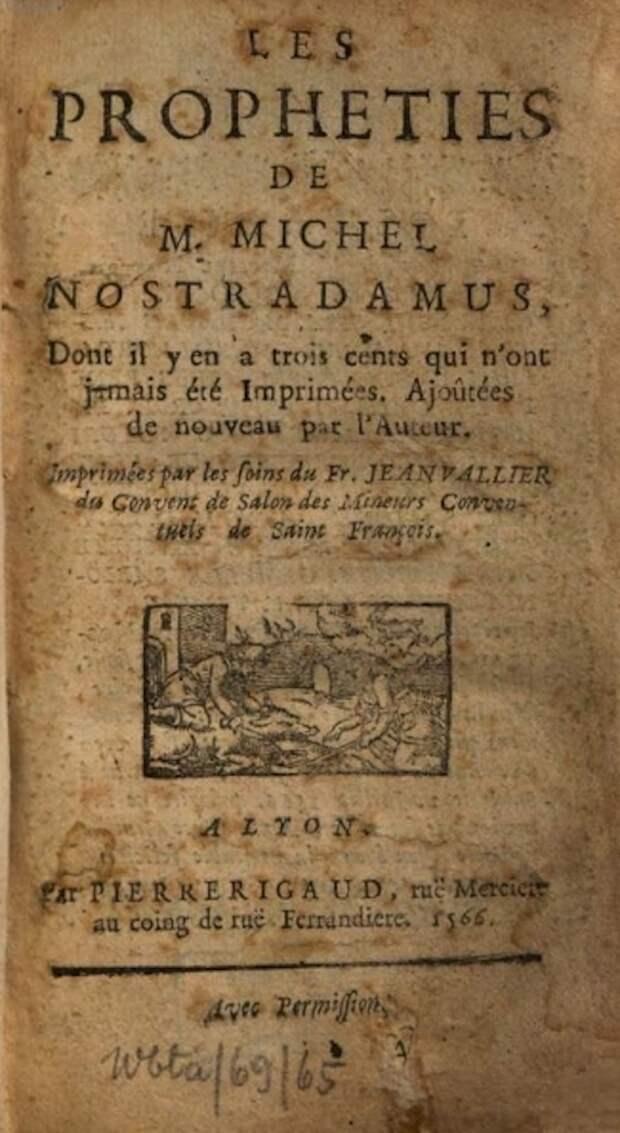 Le-profezie-di-Nostradamus-2.jpg