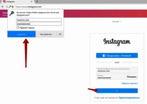 Клиенты инстаграм или как найти клиентов в инстаграме?