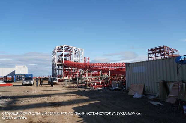 """Строящийугольный терминал АО """"ВаниноТрансУголь"""". Бухта Мучка. фото автора"""