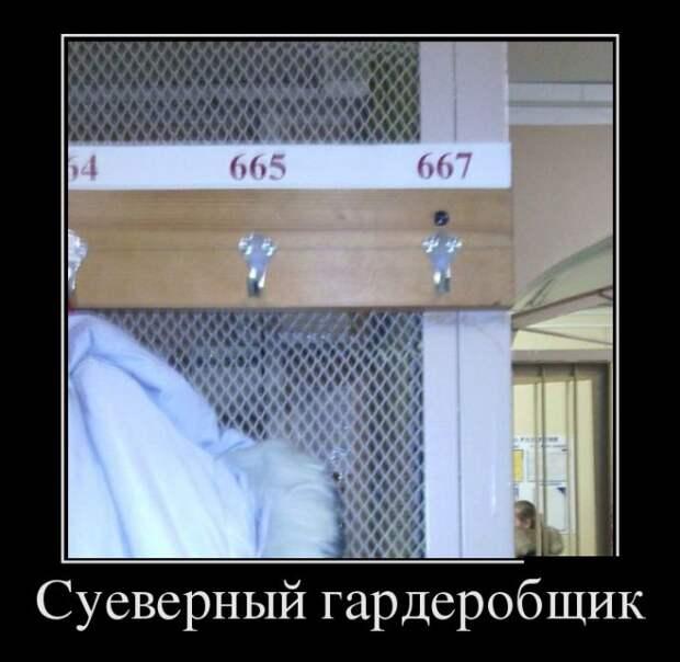 1454864900_29