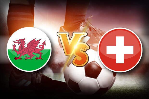 Уэльс – Швейцария: прогноз на матч Евро. У валлийцев нет шансов