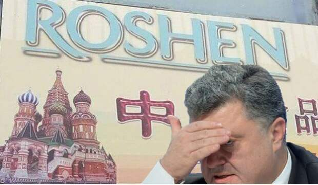 В Китае конфеты фабрики Порошенко продаются под видом российских