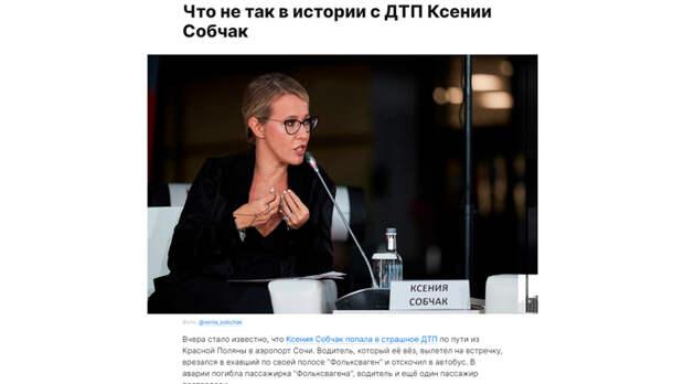 Скриншот страницы сайта varlamov.ru