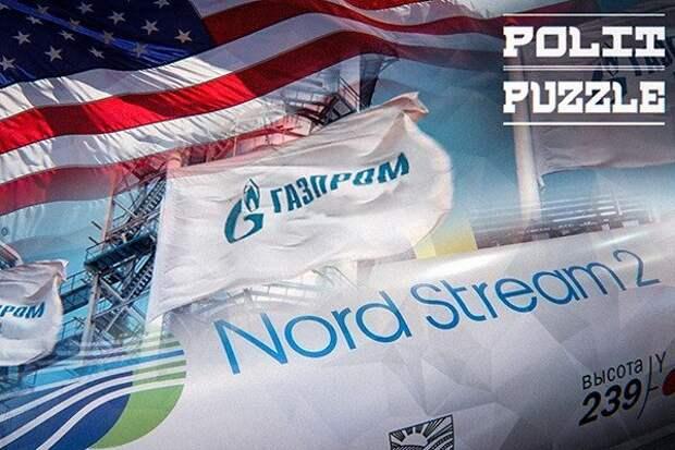 Юшков объяснил, почему США подключили неформальные рычаги давления на «СП-2»