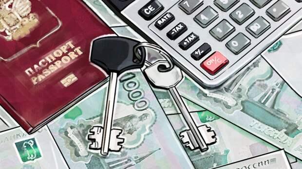 Российские банки опровергли информацию о росте числа отказов по ипотеке