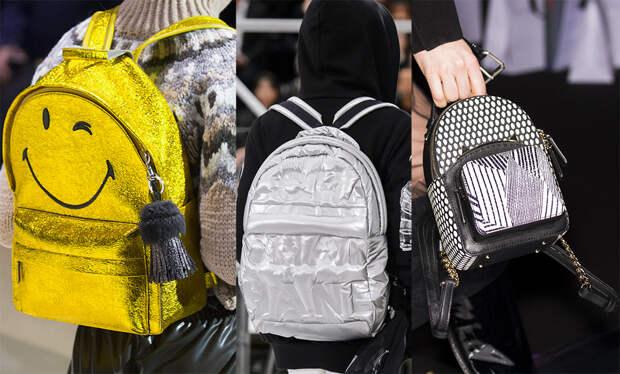 Модные рюкзачки
