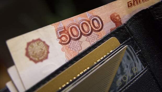 Более 1,3 тыс заявок на кредит по выплате зарплаты бизнесом одобрили банки в Подмосковье