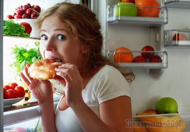 Как усмирить ночной голод и начать худеть