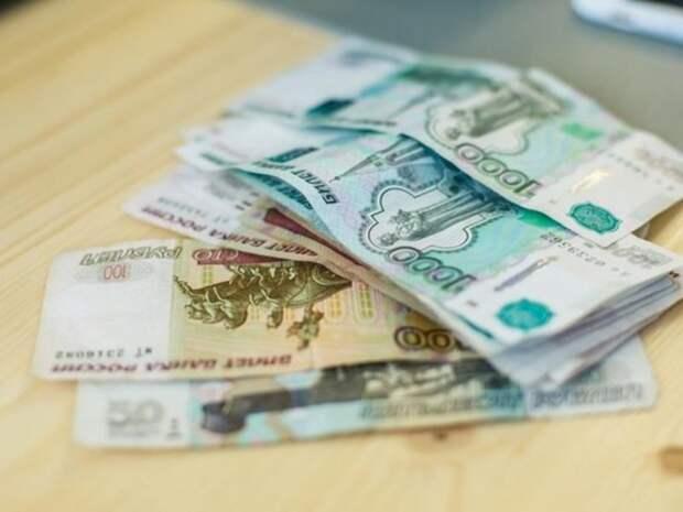 Госдолг Забайкалья вырос на 2 млрд рублей к 2021 году