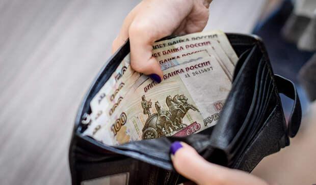 Выходные вКарелии: зарплата директора музея, смерть педагога иребенок вбольнице