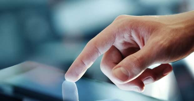 Операторам могут разрешить монетизацию «Доступного интернета»