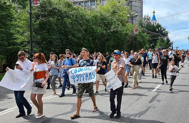 «Люди были с транспарантами». В Хабаровске прошла вторая акция в поддержку Сергея Фургала