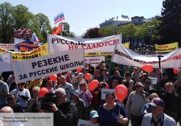 Журналисты Латвии рассказали, как власть притесняет русскоязычные СМИ