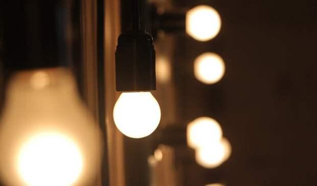 ВРостове-на-Дону потратят 1,2млрд руб зазамену уличных светильников ипрожекторов
