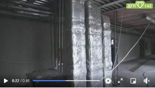 В поликлинике на Ферганской начали монтировать новую электропроводку