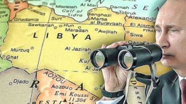 Российская стратегия в Ливии