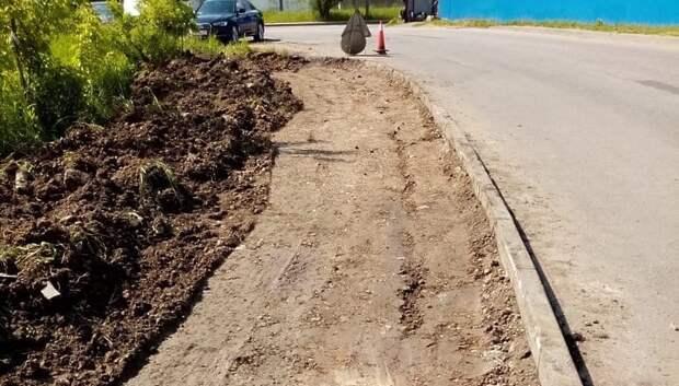 Тротуар начали строить вдоль Бережковского проезда в Подольске
