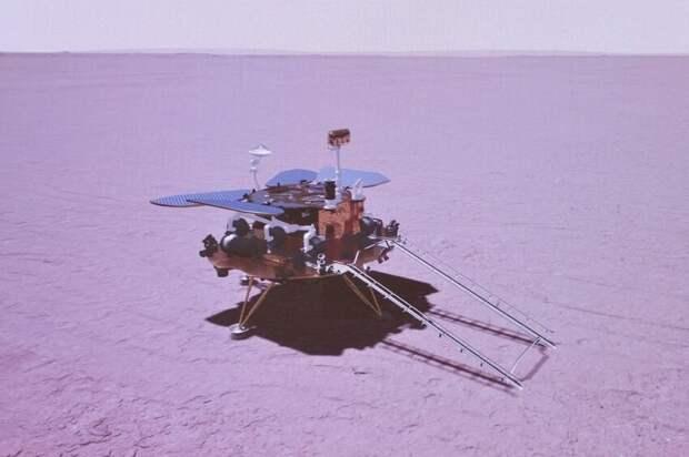 Китайский зонд успешно приземлился на поверхность Марса