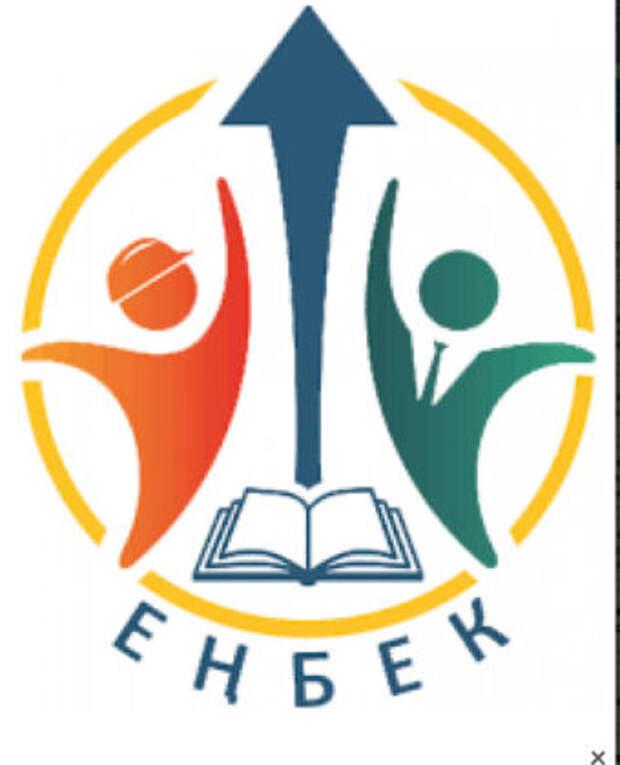 Молодежь в Шымкенте устраивают через государственную программу «Еңбек»