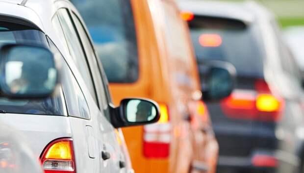 Число автомобилей на дорогах Подмосковья выросло на 12% с начала июня