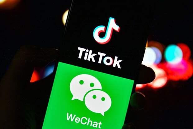Суд в США заблокировал решение об удалении WeChat из магазинов