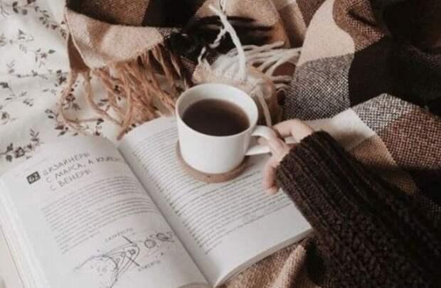На какую книгу вы похожи?