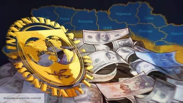 Скаршевский обнажил, как США и МВФ разрушали экономику Украины с 1991 года