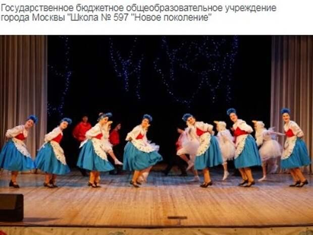 Танцевальный ансамбль из Ховрина стал лауреатом городского фестиваля