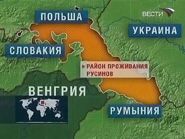 РЕСПУБЛИКА ПОДКАРПАТСКАЯ РУСЬ ГОТОВА ОТКРЫТЬ ВТОРОЙ ФРОНТ ПРОТИВ ХУНТЫ
