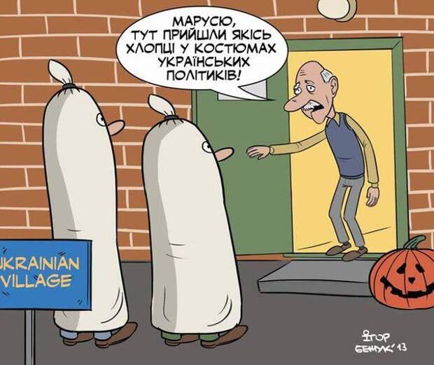 Психозы недели. Хэллоуин в нашей жизни