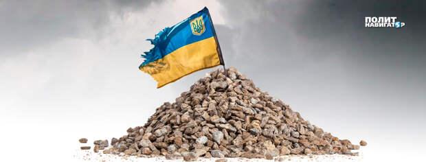 Экс-министр Украины: Наша страна превращается в маленький пыльный хутор