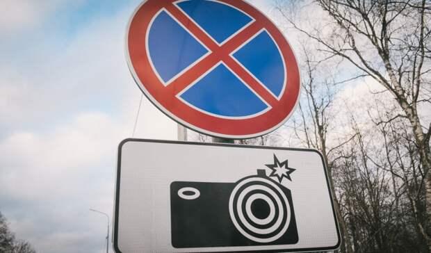 На улице Сельскохозяйственной в Оренбурге запретят остановку