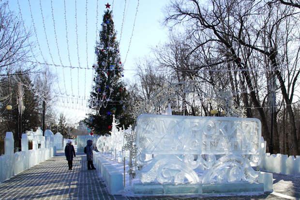 Власти Хабаровска сообщили о прекращении митингов в поддержку Фургала