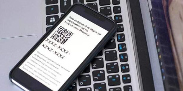 Работодатели могут проверить цифровые пропуска сотрудников по телефону Фото: mos.ru