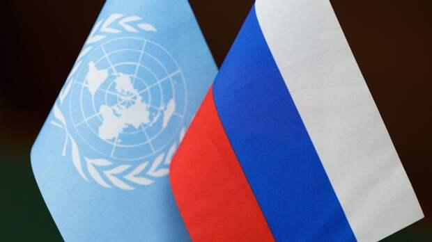 Мишустин готов обсудить приоритеты взаимодействия России и ООН
