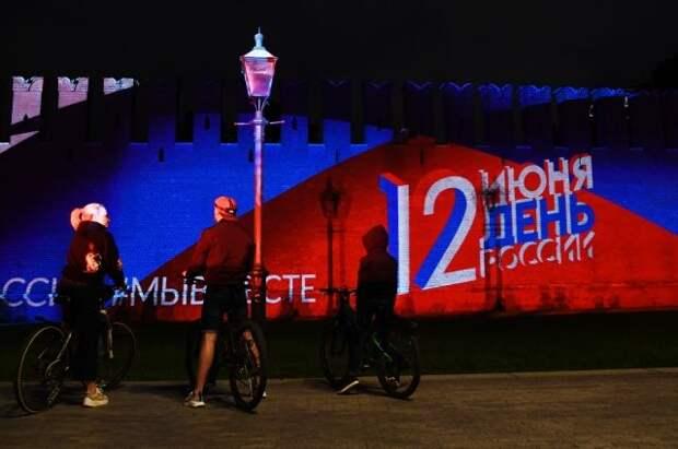 Длинные выходные ожидают россиян в середине июня