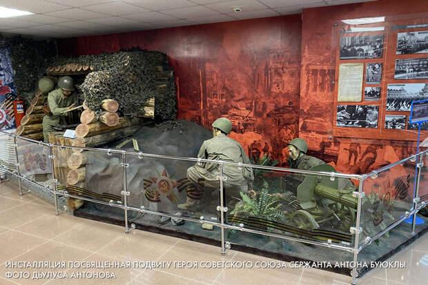 Инсталляция посвященная подвигу Героя Советского Союза сержанта Антона Буюклы. Фото Дьулуса Антонова